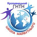 Кіровоградська гімназія нових технологій навчання finefest4u.com